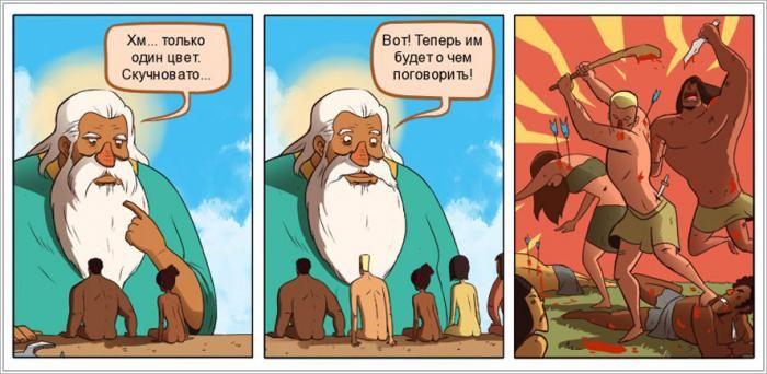 Смешные карикатуры и комиксы (46 картинок)