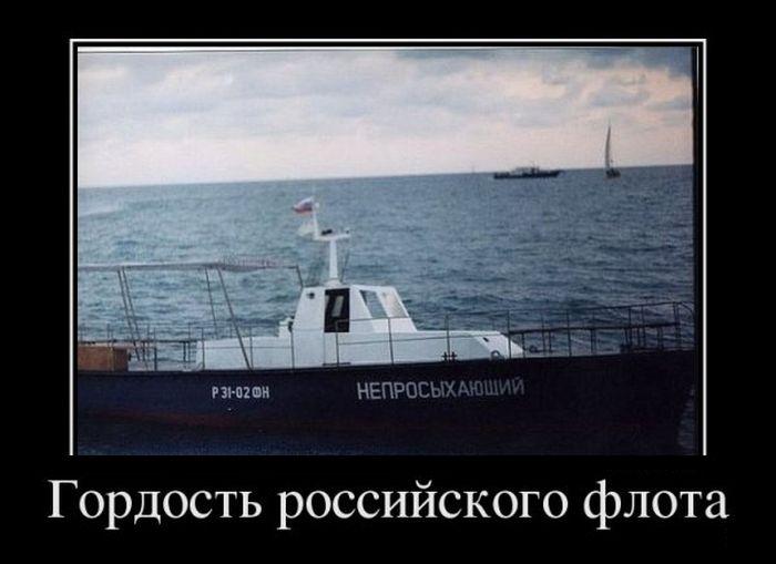 http://trinixy.ru/pics5/20120404/demotivatory_17.jpg