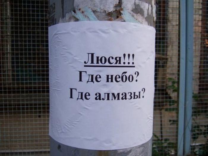 http://de.trinixy.ru/pics5/20120405/podborka_92.jpg