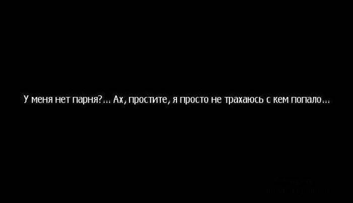 Слова на черном фоне (26 картинок)