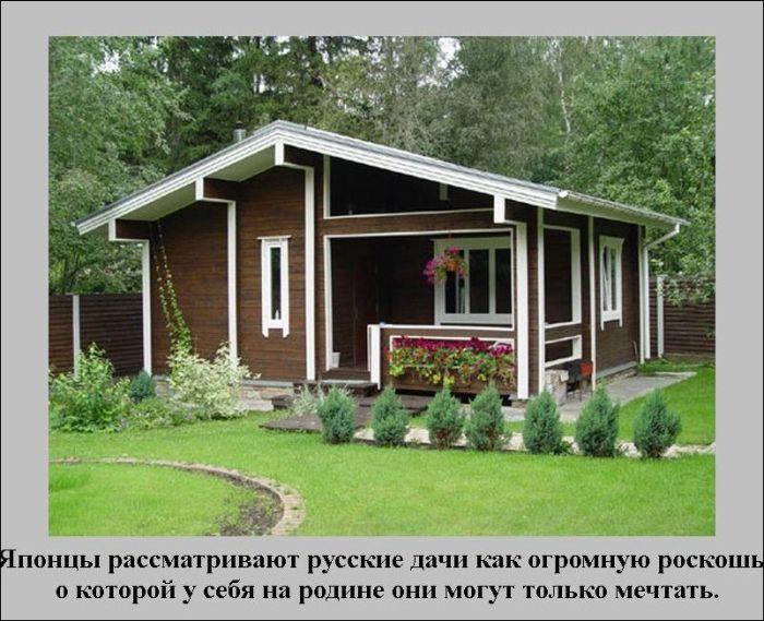 Иностранцы о России (25 фото)