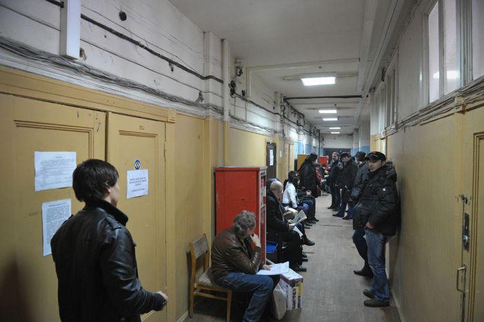 Росстат в Москве (22 фото)