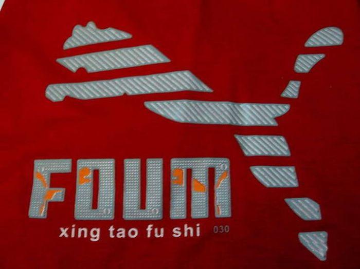 Китайские бренды (38 фото)