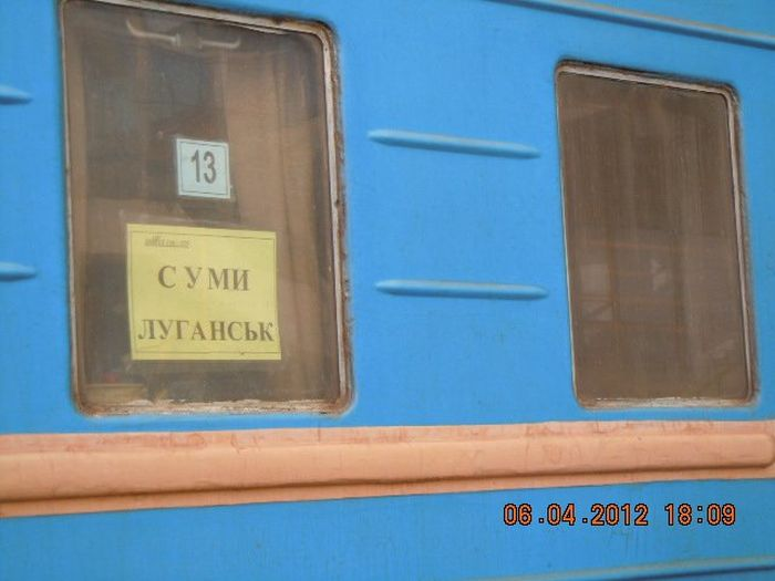 Поездка в Харьков (6 фото)