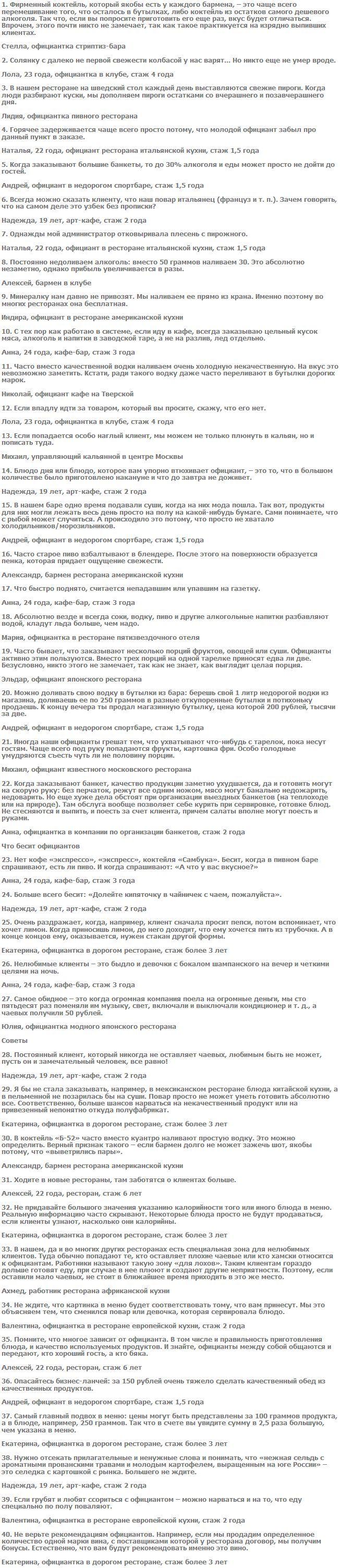 http://de.trinixy.ru/pics5/20120410/water_01.jpg