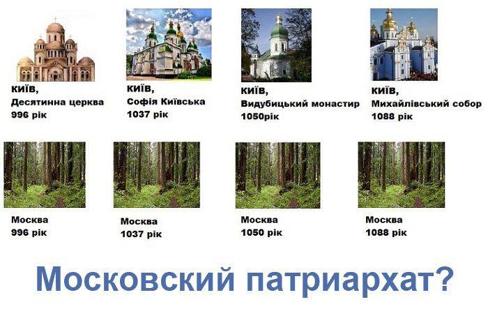Прикольные картинки (95 фото)