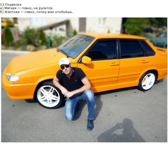 Как наши люди покупают авто (17 фото + текст)