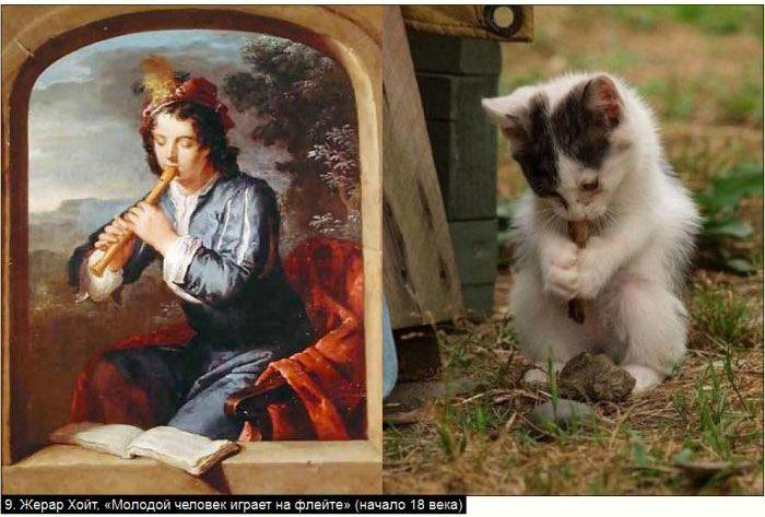 Коты и искусство (21 фото)