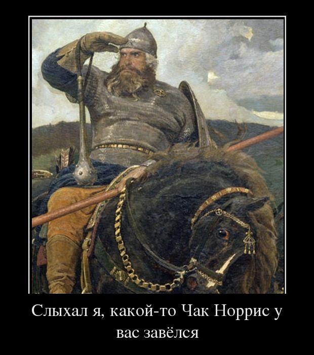 http://trinixy.ru/pics5/20120412/demotivatory_25.jpg