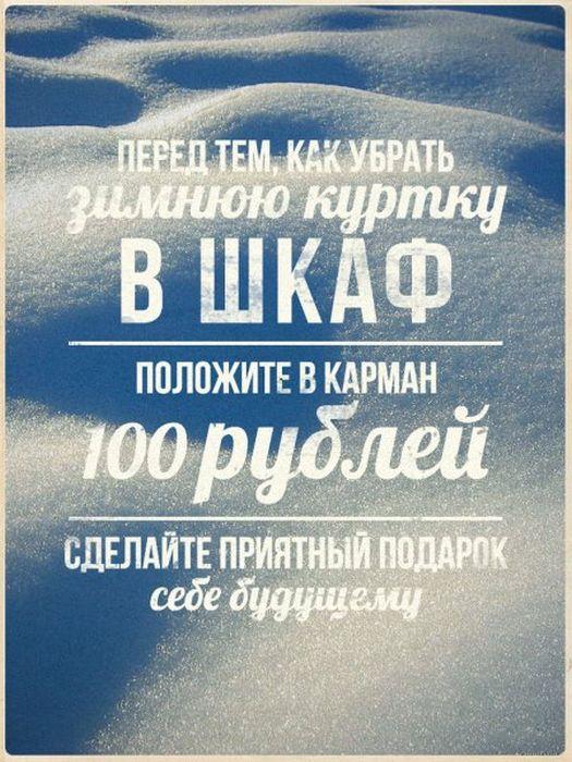 podborka_06.jpg