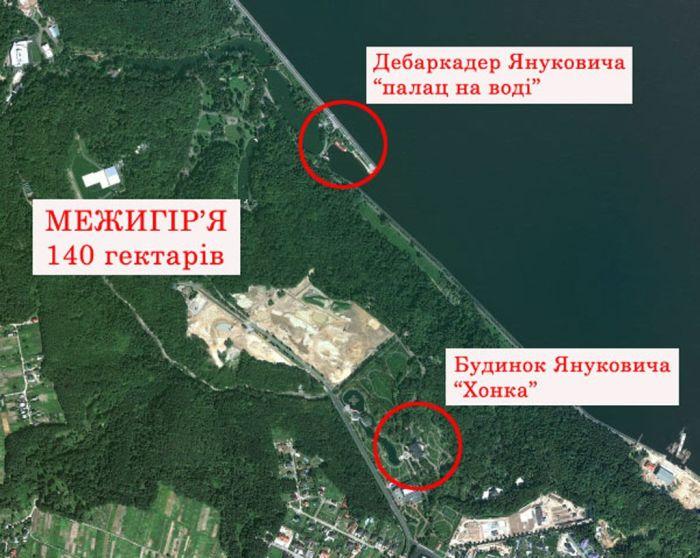 Загородный дом президента Украины вид изнутри (23 фото)