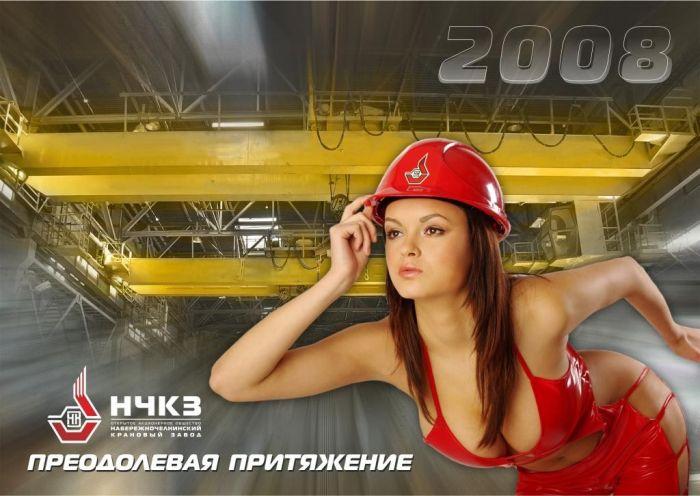 bolshie-russkie-golie-titki