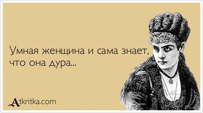 narezki-konchayut-v-odnu-tolpoy