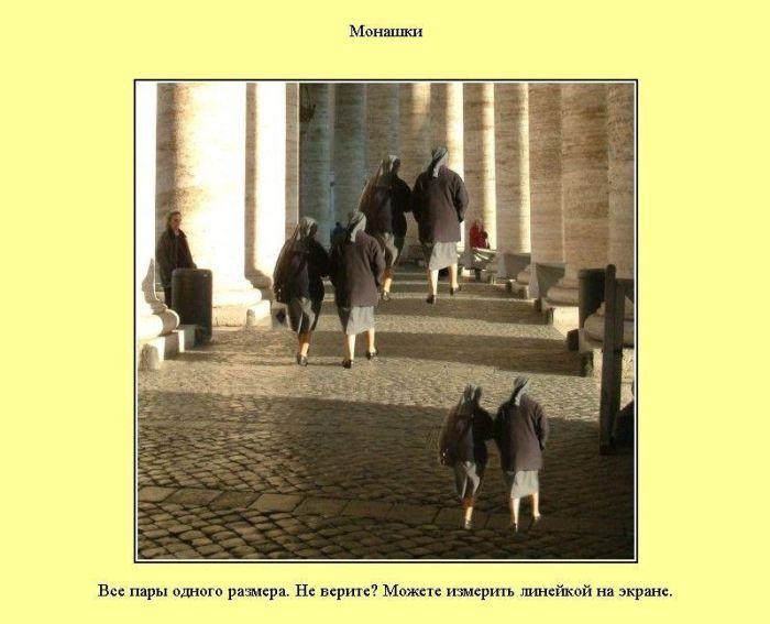 Оптические иллюзии (19 фото)