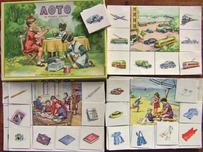 Игры из детства (20 фото)