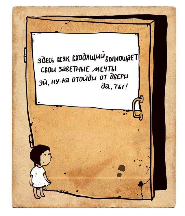 Богатый русский язык (23 картинки)