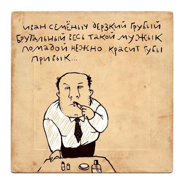 андрей имя приколы: