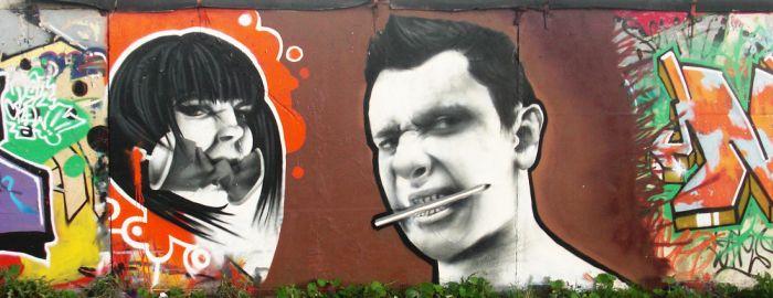 Граффити по-русски (44 фото)