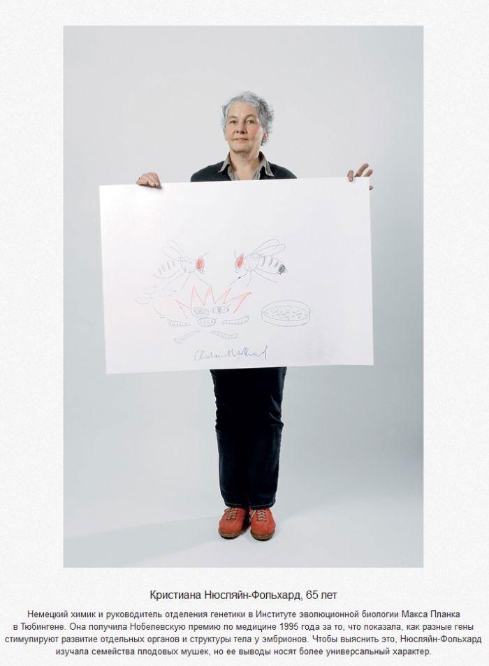 Зарисовки Нобелевской премии (15 фото)