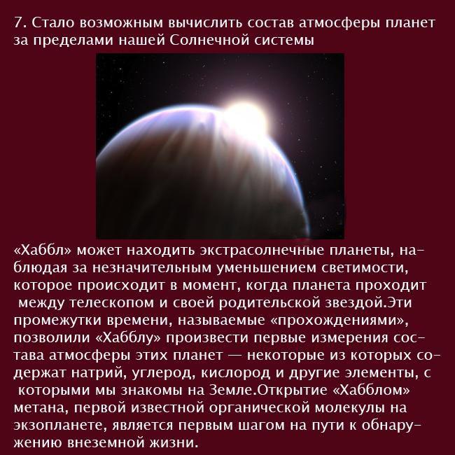 Тайны вселенной (10 картинок)