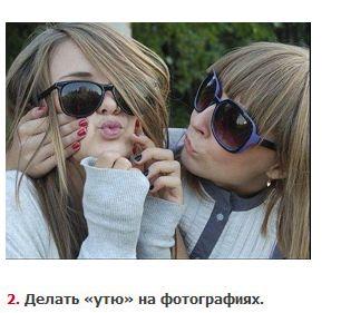 Новые привычки (13 фото + текст)