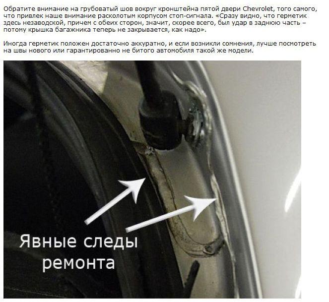 Секреты продавца подержанных автомобилей (17 фото + текст)