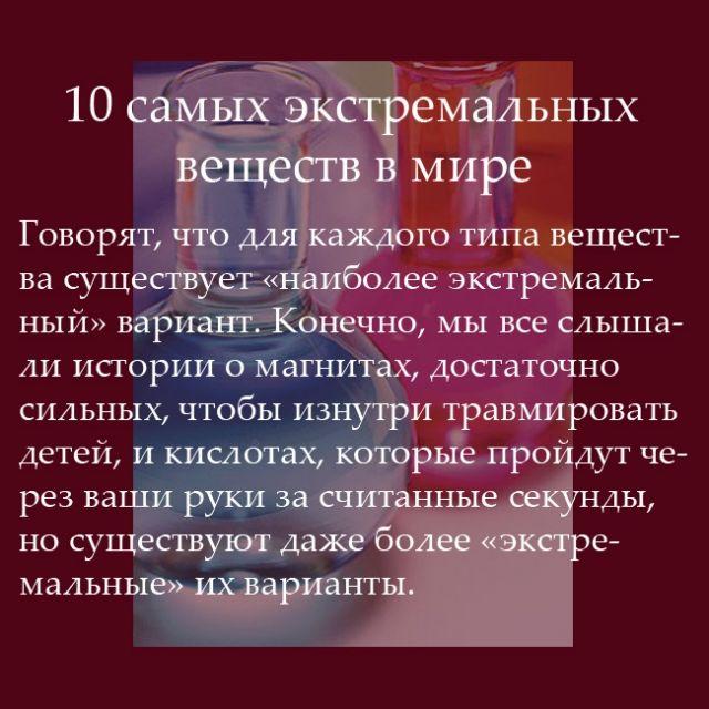 �������������� ����� �� ������������� ��������� (11 ��������)