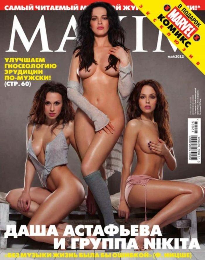 Группа NikitA для журнала Maxim (7 фото)