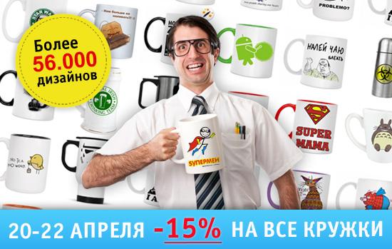 Отличные скидки на Printdirect.ru!