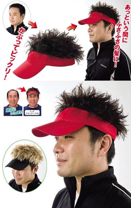 Bu Şapkayı Beğeneceksiniz