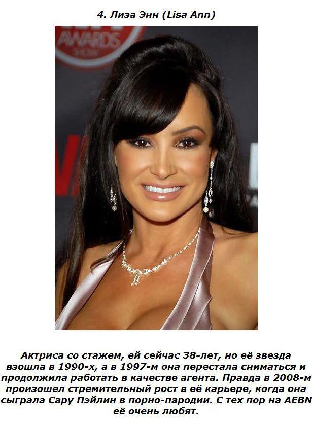 Порно или фото знаменитые актрисы, видео анального секса онлайн