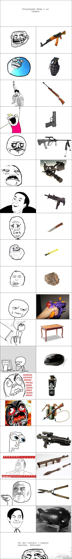 Смешные комиксы:)