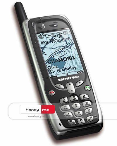 Эволюция мобильных телефонов (81 фото)