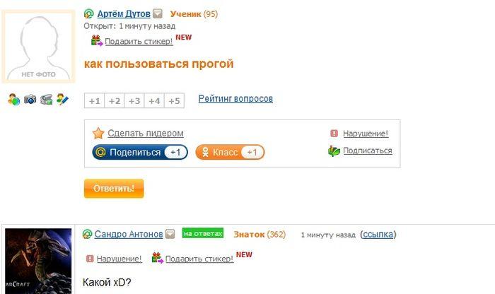 Ответы Mail Ru: Что вы думаете, о интернет казино
