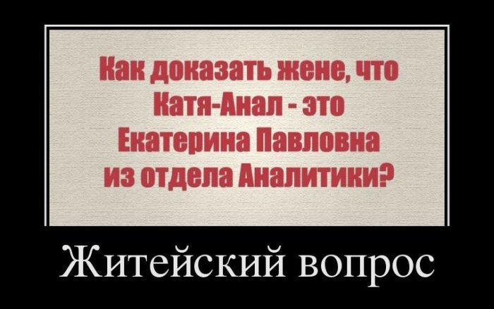 http://trinixy.ru/pics5/20120427/demotivatory_33.jpg