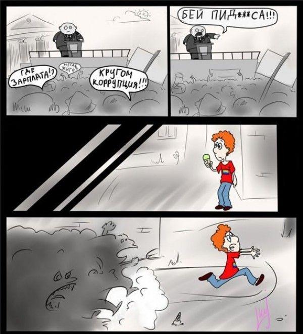 Смешные комиксы и карикатуры (28 картинок)