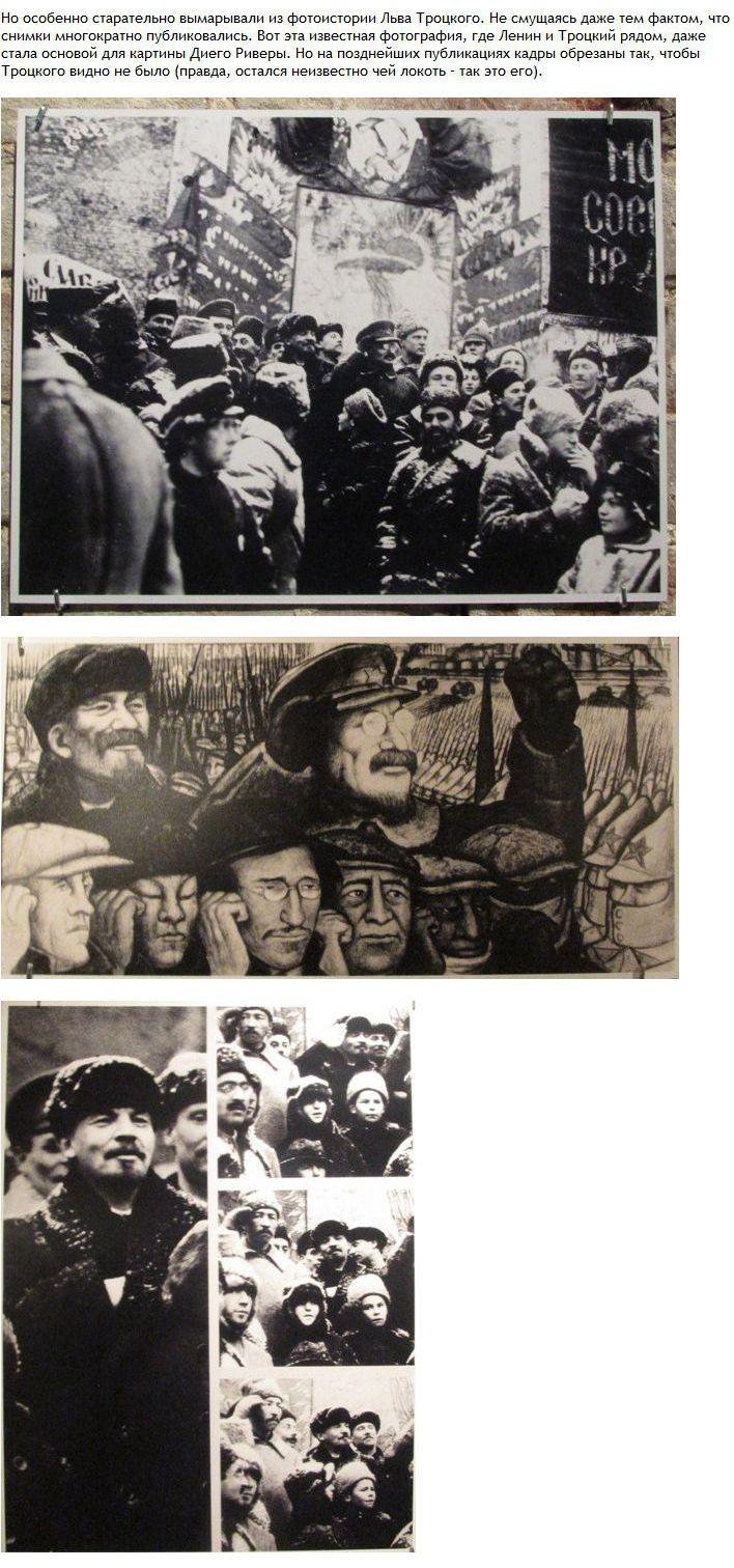 Фальсифицированные фотографии (14 фото + текст)