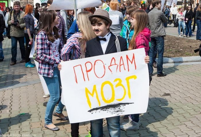 Монстрация 2012 в Хабаровске (37 фото)