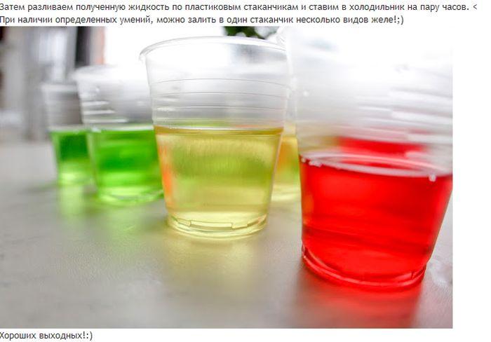 Алкогольное желе (4 фото)