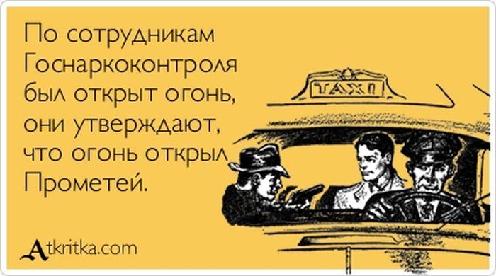"""Прикольные """"аткрытки"""". Часть 2 (30 картинок)"""