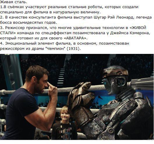 Факты о фильмах (25 фото + текст)