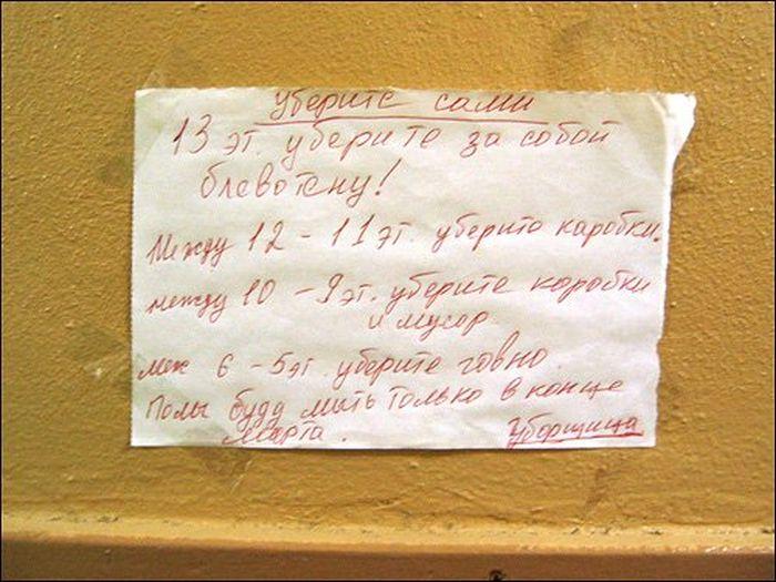 Горячий привет соседям (50 фото)