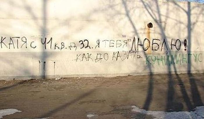 """Верховный Совет Крыма захватывал 45-й полк спецназначения ВДВ РФ. Эти же военные являются """"ударным ядром"""" при штурмах на Востоке, - Тымчук - Цензор.НЕТ 9368"""