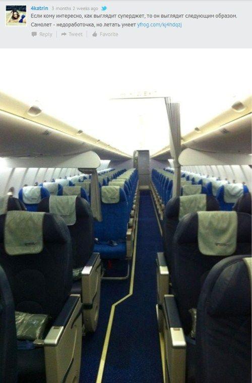 Стюардесса о гибели SSJ-100 (13 фото)