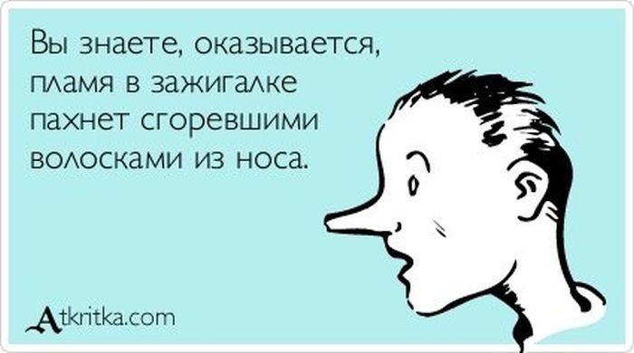 """Прикольные """"аткрытки"""". Часть 3 (30 картинок)"""