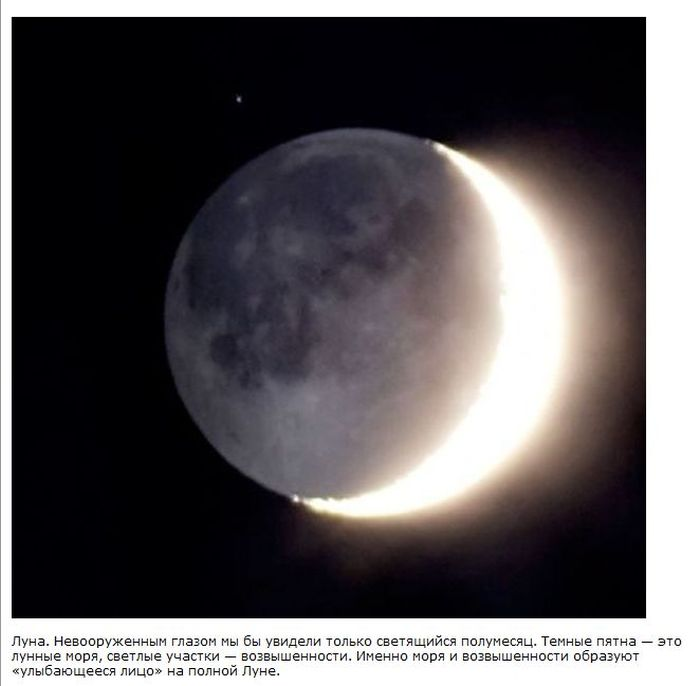 Космос, который так близко (6 фото)