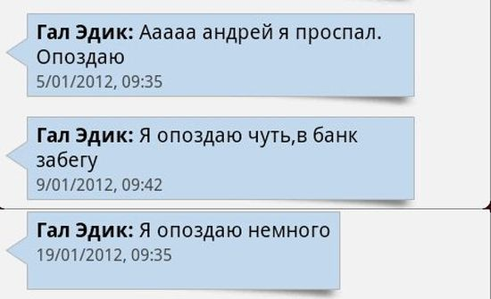 Бедолага Эдик (11 скриншотов)