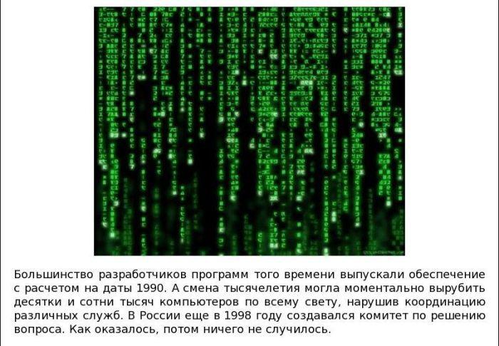 В 90-е годы (10 фото + текст)