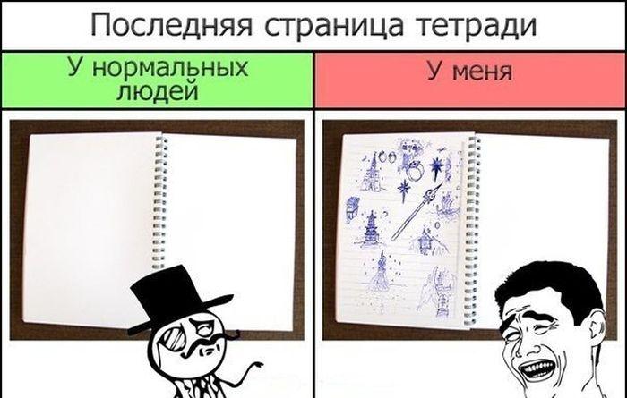 Смешные комиксы (31 картинка)