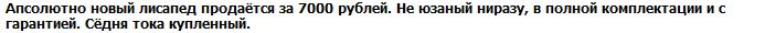 Анекдоты - Страница 7 Velo_00